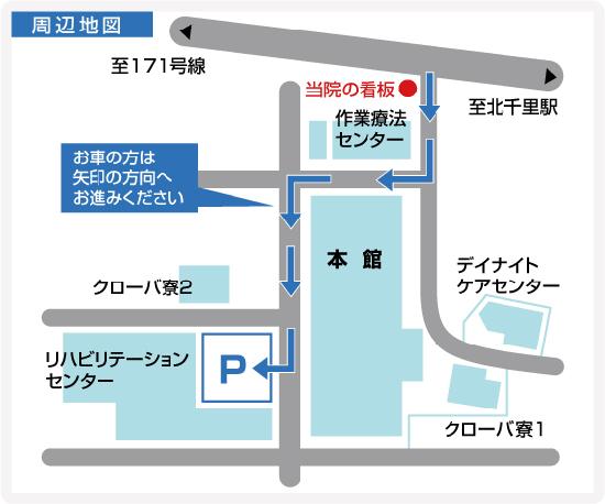 ためなが温泉病院の周辺地図